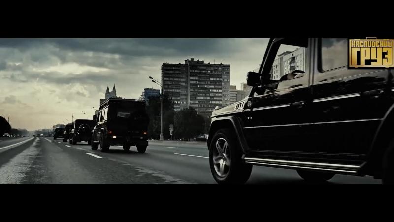 Каспийский Груз – Крутятся Диски (Сарума VIDEO 2018 Рэп) каспийскийгруз