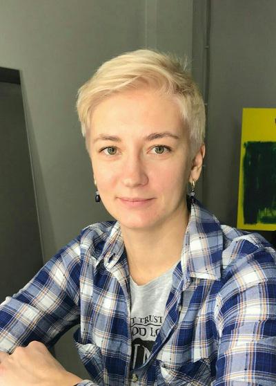 Яна Биткивская