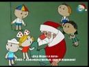 01. Новогодняя анимация (09.01.2013)