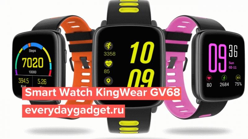 Узнайте больше об умных часах Kingwear GV68