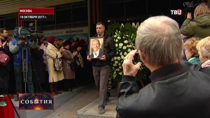 СК допрашивает директора клиники, где умирал актер Дмитрий Марьянов.