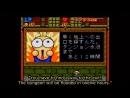 GameCenter CX084 - Super Gussun Oyoyo (engsub)