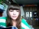 Девучка очень класно спела песню Я не вернусь low