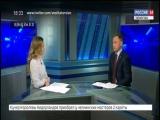 Россия24 Татарстан: итоги весенней сессии Госдумы