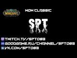 Прямая трансляция Spt083 от 08.02.2018 (WoW, Overwatch)