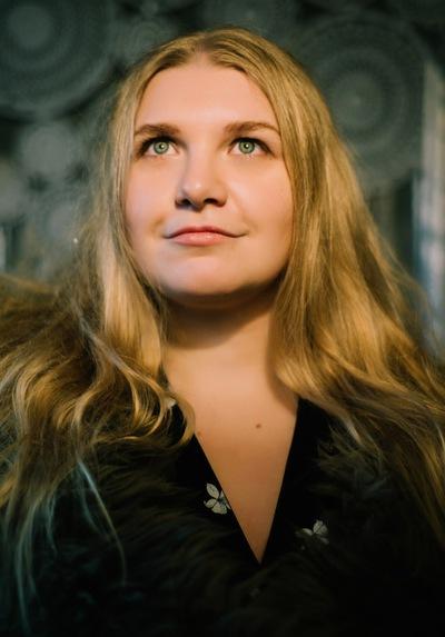 Кристина Егорова