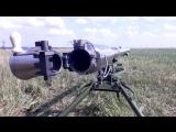 ООО «Рубин-2017» создал украинский аналог известного СПГ-9 «Копье»