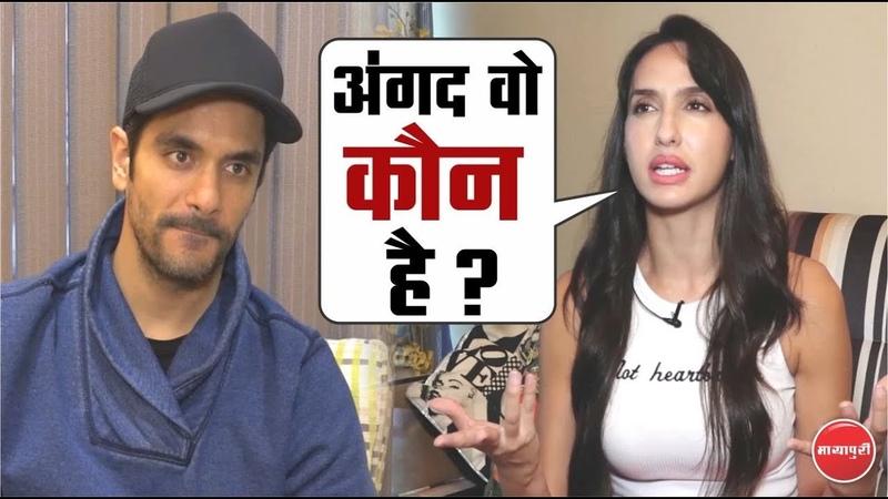 Nora Fatehi Ne Ex Boyfriend Angad Bedi Ke Bare Mein Diya Choukane Wala Statement | Dilbar