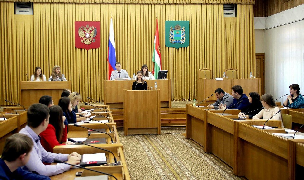 Молодые парламентарии обсудили ряд актуальных инициатив