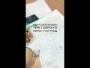 Lebedevapolya_ У меня свой экзамен через дорогу в офисе у сестры.mp4