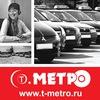 ТАКСИ МЕТРО Севастополь