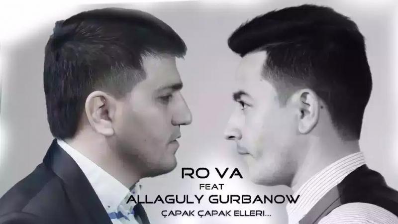 Rova ft. Allaguly Gurbanow - Capak Capak elleri (2018)