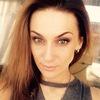 Kristina Sergeevna