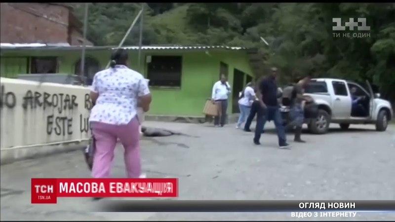 ДТП, загроза прориву дамби та торнадо – новини України та світу