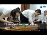 Дайджест новостей 5.02-11.02