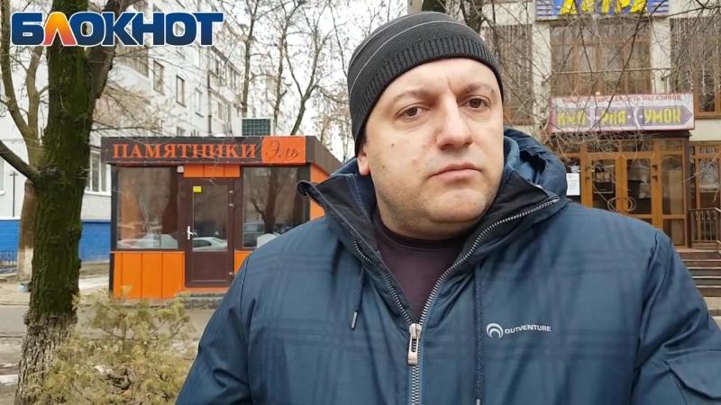 Волгодонец возмущен продажей могильных памятников в центре города
