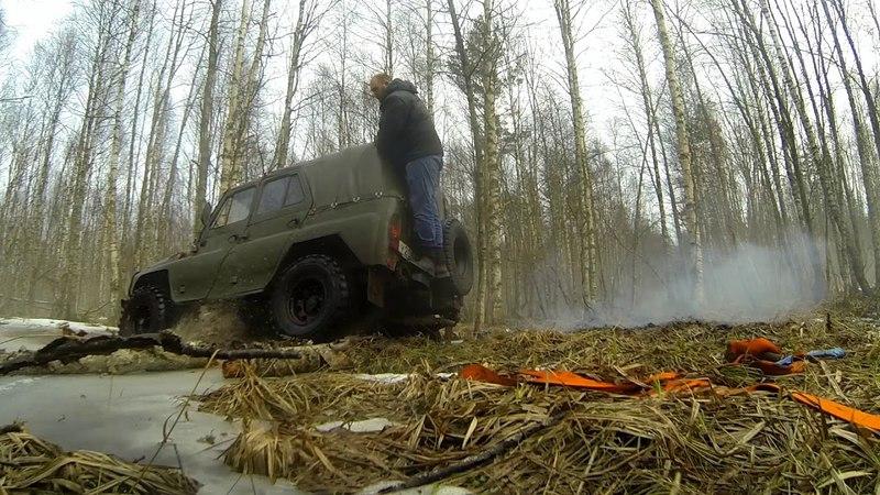 Как засадить Уаз и трактор в болоте за 150 км от города