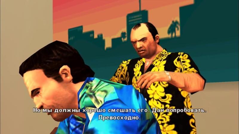 GTA_Vice City Stories PSP - Обмен (Миссия49)