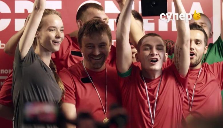 Вне игры, 1 сезон, 5 серия (31.05.2018)