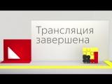 Live: Академия Яндекса