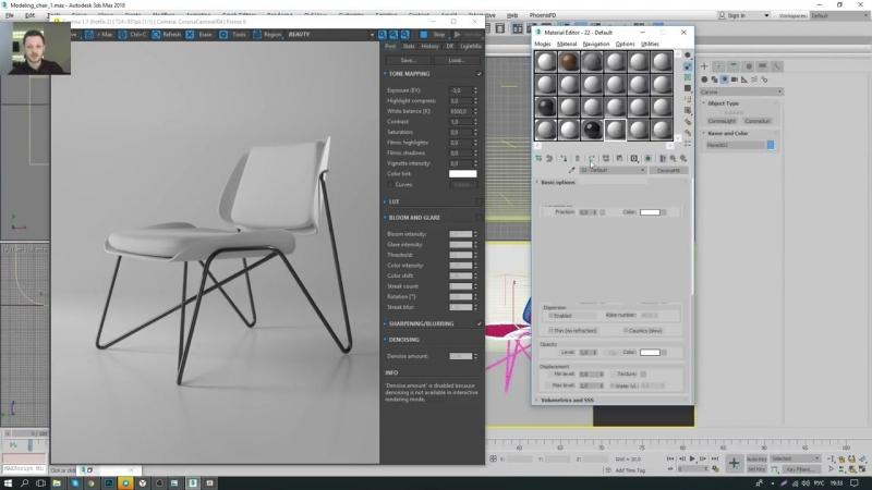 3Ds MAX CORONA RENDERER. Визуализация кресла. Часть №2. (Артем Куприяненко - CG Incubator Academy)