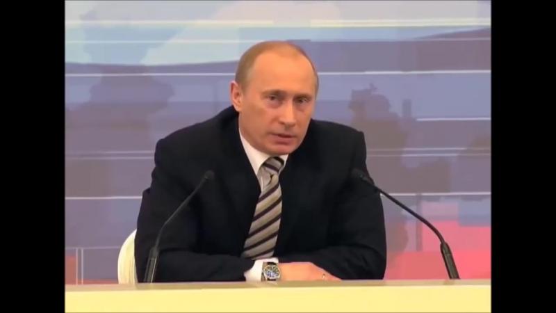 Путин про 3 президентский срок