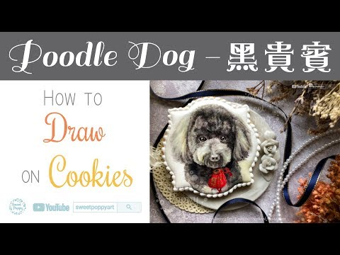 Drawing of Poodle Dog on Cookies Decorate Royal Icing How to draw SweetPoppyArt 34