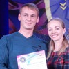 Sergiy Kutsenko