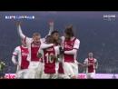 Ajax 3 - 0 PSV Eindhoven
