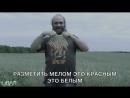 Псой Короленко. Премьера песни про Фейсбук Эх Люли люли - 3