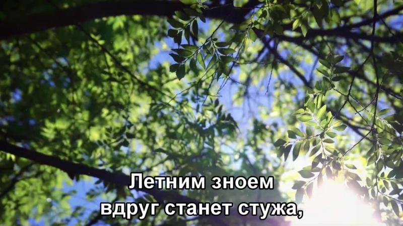 Нет тебя прекрасней - ВИА Поющие гитары (1971) HD 1080 (Subtitles)