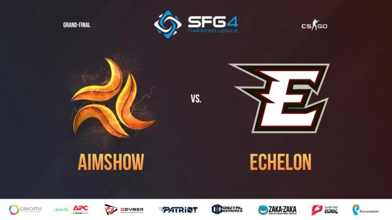 AIMSHOW vs Echelon | ГРАНД-ФИНАЛ SFG Champions League S4