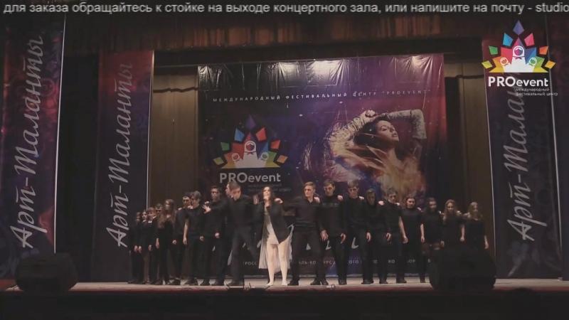 СТУДиЯ Театра БГИТ Преступление и наказание