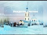 Цветник Духовный_7 января 2018