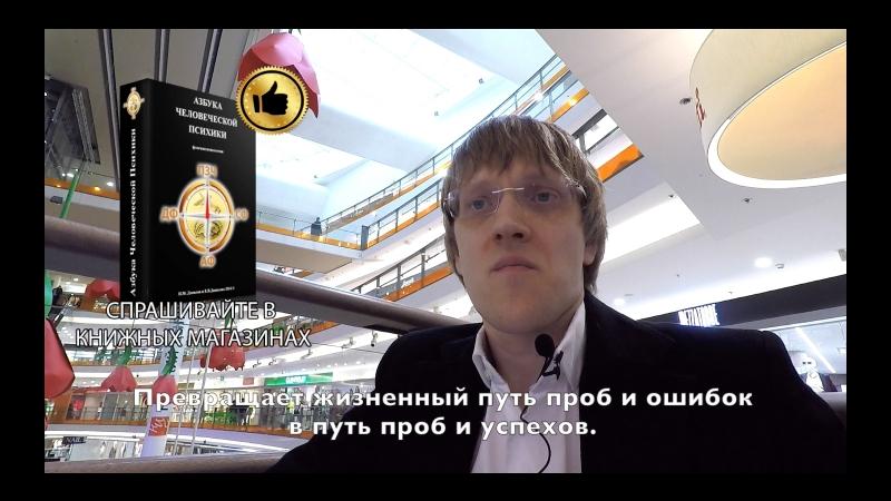 PSY RU РУБРИКА Вопрос АЧП 106 ПУТЬ ПРОБ И УСПЕХОВ