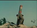"""""""Государственная Граница, 1941"""", 5-ый фильм, 2-ая серия (последние кадры)"""