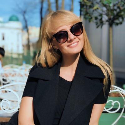 Алина Бевза