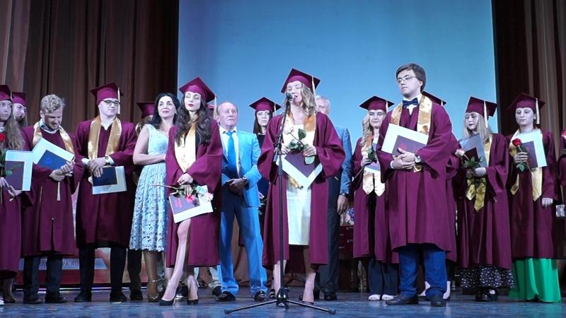 Ответная речь лучших выпускников магистратуры