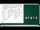 Решение задания №10 ОГЭ ГИА по информатике 2017 9 класс Демоверсия ФИПИ