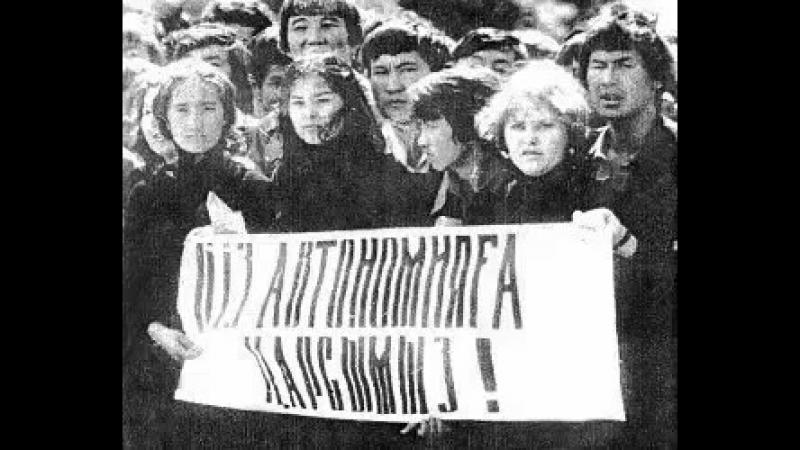 «Казахстан неделим» как в 1979 году казахи взбунтовались против создания Немецкой автономии,