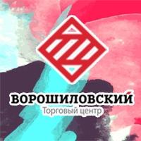 """Афиша Волгоград """"Фестиваль Граффити"""""""