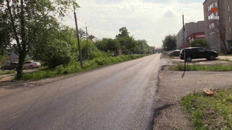 О ходе ремонтов дорог в г. Артемовском