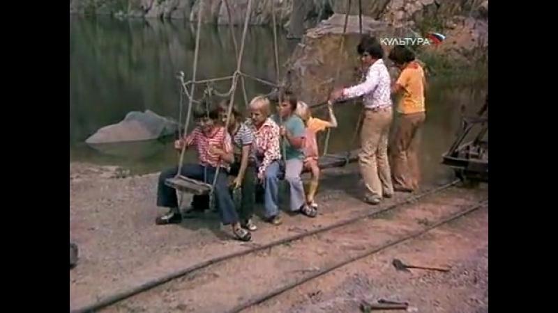 Приключения в каникулы 9 серия (Чехословакия, 1978-1980)