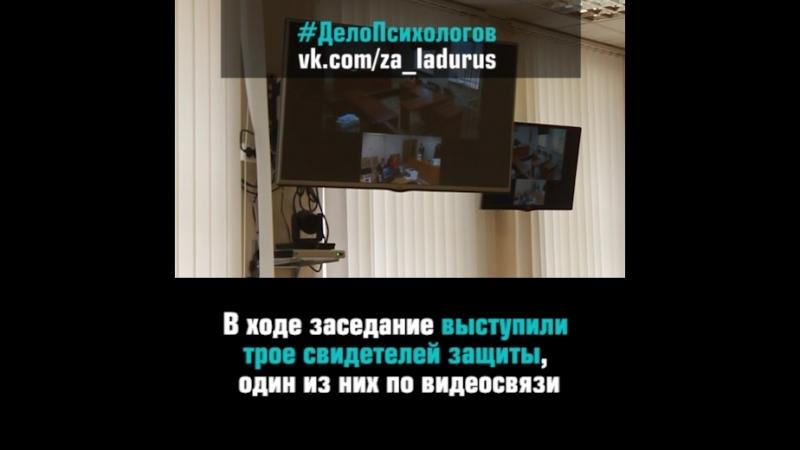 По делу Герасимовой продолжаются допросы свидетелей защиты