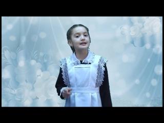 Зарина Исхакова