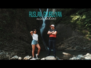 Руслан Гюрджян (Ruslan Gyurdjyan) - Мини Бикини (Mini Bikini) (www.mp3erger.ru) 2018