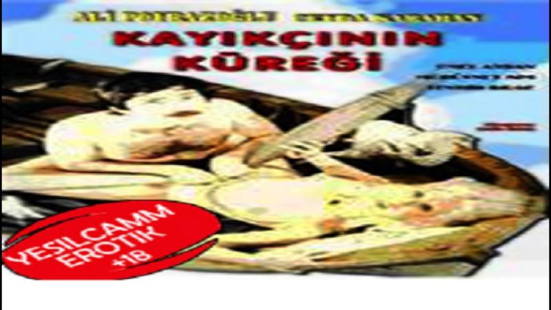 Kayıkçının Küreği -Çetin İnanç 1976-Ali Poyrazoğlu, Ceyda Karahan, Emel Aydan - Video Dargoole