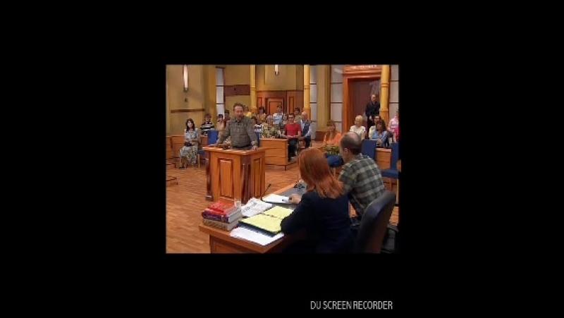 Федеральный судья (Первый канал, 22.12.2005)