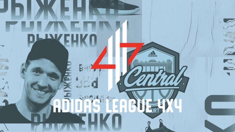 Adidas league 4x4. Капитан: Рыженко Высилий