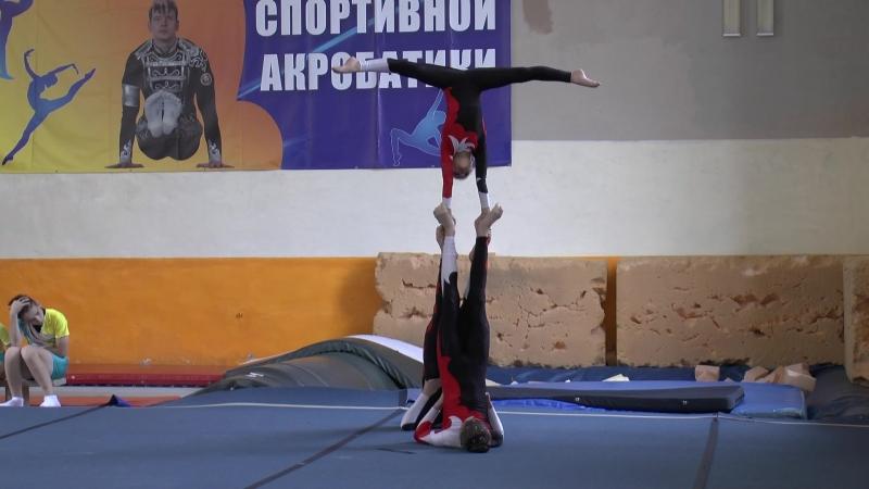 Акробатика соревнования